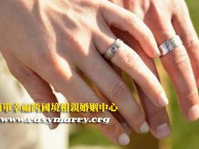 大陸新娘越南新娘外籍新娘婚姻媒合