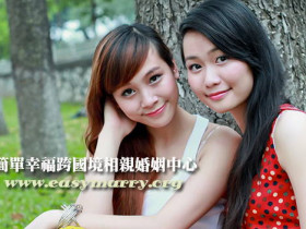 到越南相親娶越南新娘才是真正省錢與快速找到漂亮伴侶的方式!