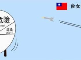 放下「公主病」台灣女生娶更年輕漂亮越南新娘讓自己生心理都更快樂!